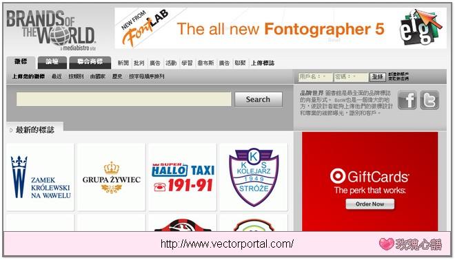 http://public.blu.livefilestore.com/y1p7U8hjlmqrMAv9FhEv8bgr3ytBNafRxHr7IW3BdgL_zG-9ycRj6MDs2nB9OPOQU6dQDPxSAov39AybyOzcFRMLQ/07-vectorportal.jpg?psid=1