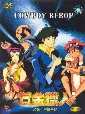 Cowboy Bebop [26/26] 13