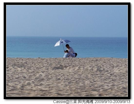 -------------------------------------------------------- 12月了,09年很快就要过去。回头想想,今年远远近近也去了不少地方,二月出差北京,三月分行活动茅山,四月骑鹤下扬州,五月出差上海,七月休假彩云之南,九月三亚,十月又去扬州腐败行。对于喵这样很少同时有时间和钱的同学来说,已经很满足了。 可惜的是,策划很久的无锡和重庆,最后都没成行,希望明年可以。 此外,开始向往西藏了,如果身体可以的话,也许会放在明年的。