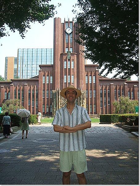 東京大学d