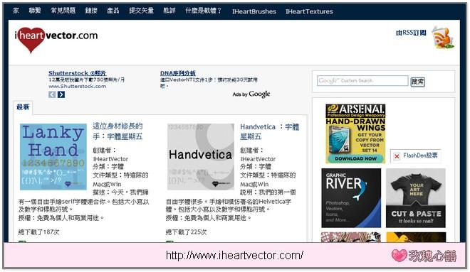 http://public.blu.livefilestore.com/y1pNQp_fG1wZg4QKv_ktYh2nnxm60fyXqAV9aybv9NsiudOckYsR1l6y2hApXi2aKO9cn8eXFITYM21RZeaVAFlVw/08-iheartvector.jpg?psid=1