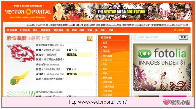 http://public.blu.livefilestore.com/y1pNQp_fG1wZg6rX7YG2Oxo5JiJixsUVBooqHMr9M2tdaMP8AO0Ly3iMUrvRJOtVLujXWpzsy7B29YeXEy6dxEEtw/06-vectorportal.jpg?psid=1