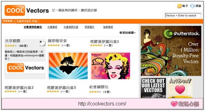 http://public.blu.livefilestore.com/y1pR8vSuHPEgwoCAlKOjJ1S5w-x9z89XsGe5-f5_6ntvkp_DUImPXc33du69aAyegJTF6yQuFeZq1TJi99XZzfquQ/10-coolvectors.jpg?psid=1