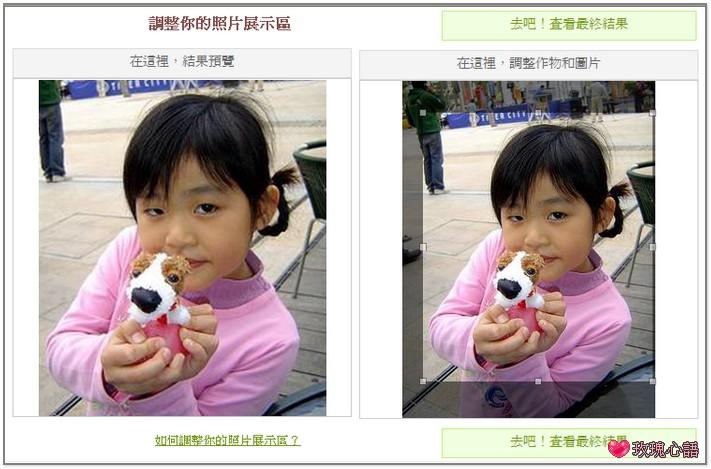 http://public.blu.livefilestore.com/y1pRknPbZmnwL7M4362kQCaQy_5zGBx45esPkPGnBK1xKSM38JxrGu01s--mkIps-cByjvjMCw-d6Rlz7-f8_rL9A/02.jpg?psid=1