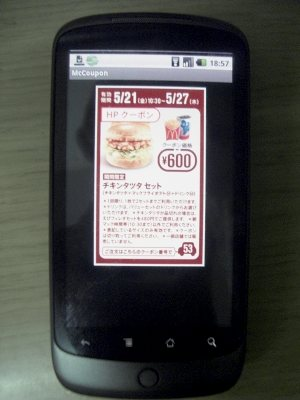 McCoupon for Android
