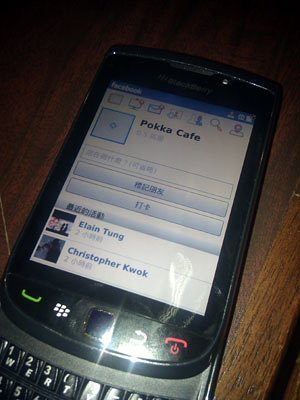 Facebook Places on Blackberry Torch
