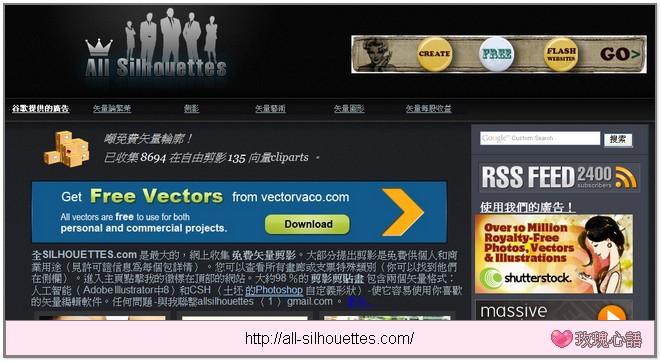 http://public.blu.livefilestore.com/y1pxmbhh4449elX3ZHEvoushdjTHEQCKp0j437o2gUQrfBAiJX4HzBOLLBbQocLxnDTpwduOr8er9vZ6vw2xlAWtg/05-all-silhouettes.jpg?psid=1