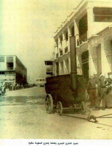 الشارع البحري بالمنامه  Bahrain64