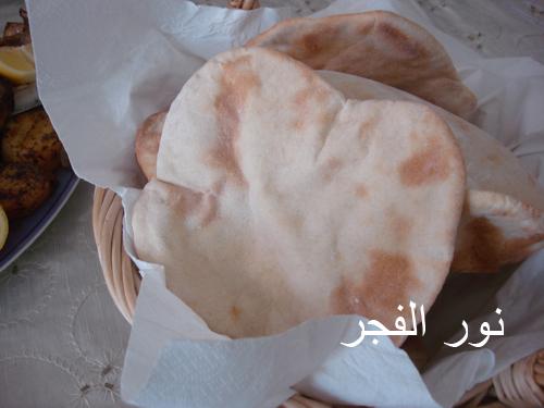 طريقه محمر الفرن بالصور 2013
