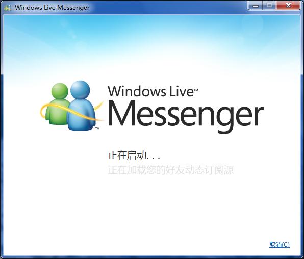 Messenger启动画面