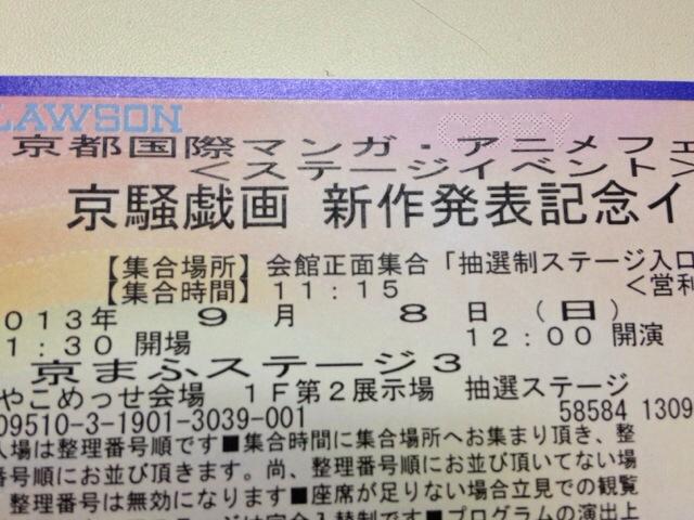 2013-09-16T11-03-01_0.jpg (640×480)
